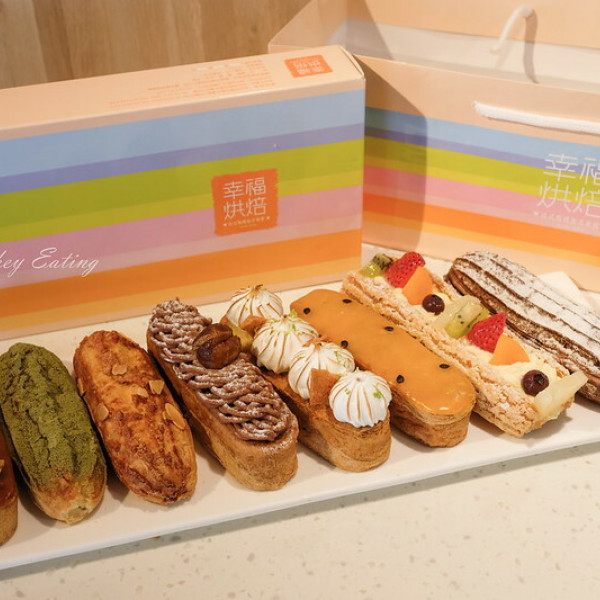 台中市 餐飲 飲料‧甜點 甜點 幸福烘焙法式現烤泡芙-台中車站店