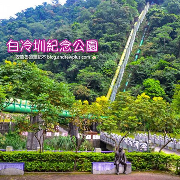 台中市 休閒旅遊 景點 景點其他 白冷圳