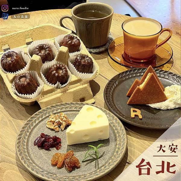 台北市 餐飲 飲料‧甜點 甜點 KOUH x Howa Tearoom