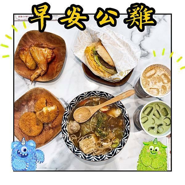 台中市 餐飲 早.午餐、宵夜 早午餐 早安公雞農場晨食 陳平店