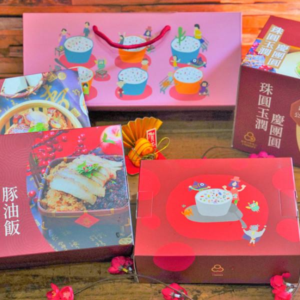 台南市 餐飲 中式料理 喜憨兒 庇護工場