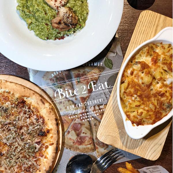 台北市 餐飲 義式料理 薄多義 BITE 2 EAT(南港店)