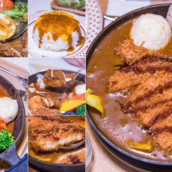 台北市 餐飲 中式料理 泰迪農園咖哩一江店