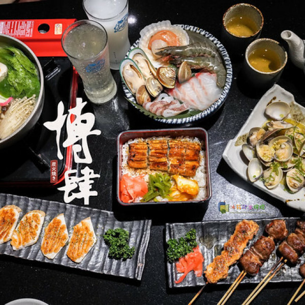 新竹市 餐飲 日式料理 居酒屋 博肆 炭燒 居酒屋