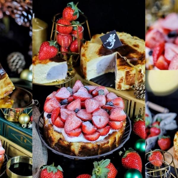 台中市 餐飲 飲料‧甜點 甜點 碧月Dessert