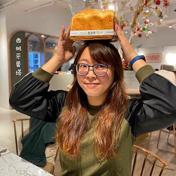 嘉義市 餐飲 飲料‧甜點 甜點 嘉義壺豆花