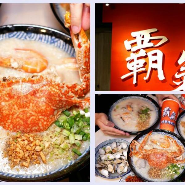 台中市 餐飲 中式料理 霸氣螃蟹海鮮粥 西屯店