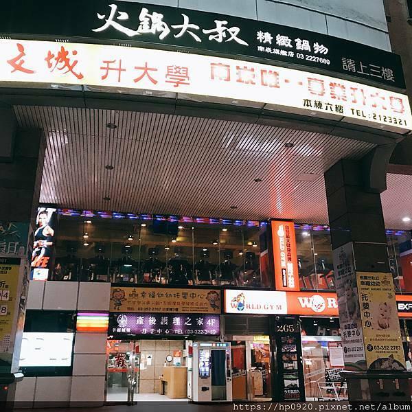 桃園市 餐飲 吃到飽 火鍋大叔南崁旗艦店