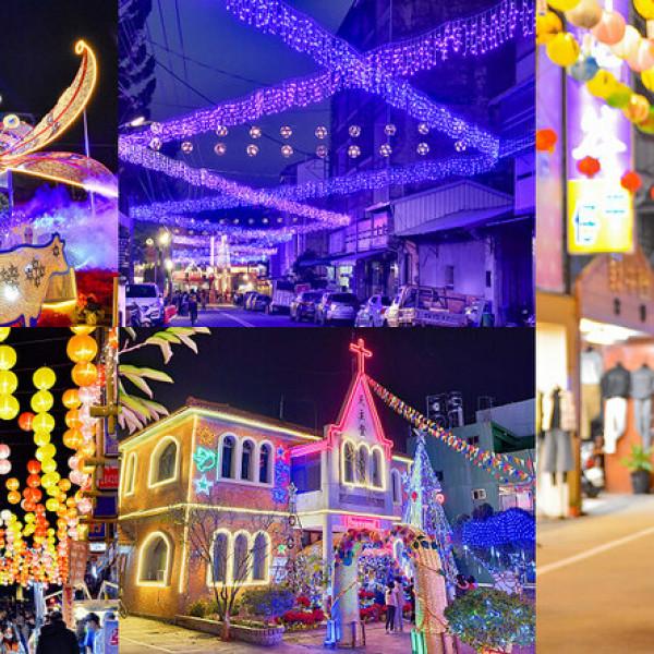 南投縣 觀光 博物館‧藝文展覽 2021竹山牛舞花竹藝燈會