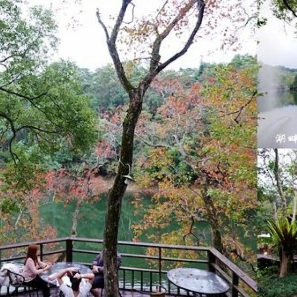 苗栗縣 餐飲 咖啡館 湖畔花時間
