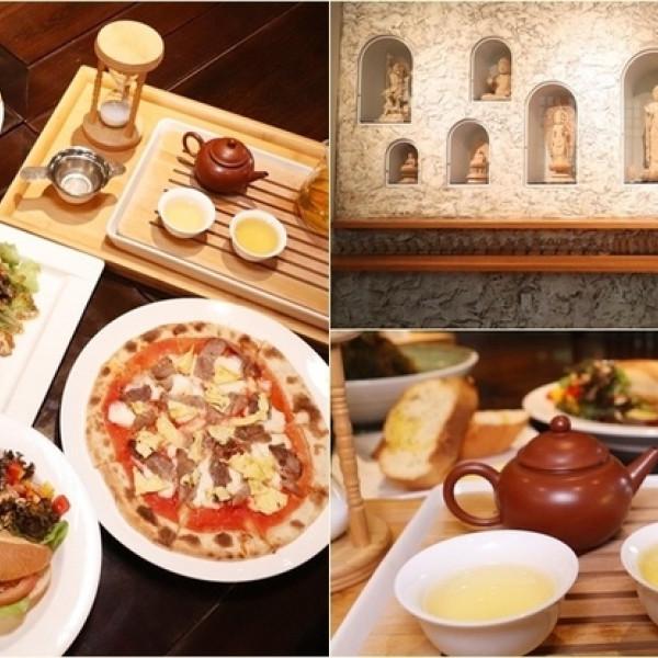 新竹市 餐飲 素食料理 蔬食料理 藝享屋|窯烤披薩|創異料理|茶空間