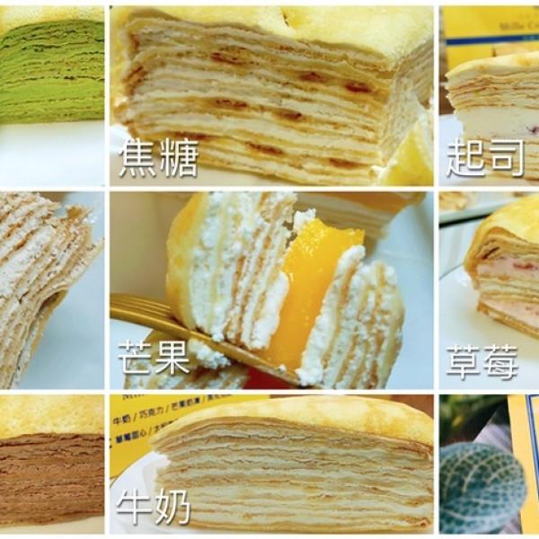 新竹市 餐飲 飲料‧甜點 甜點 塔吉特Touched
