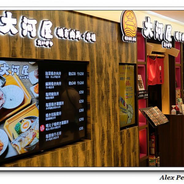 台北市 餐飲 日式料理 大河屋 微風北車店