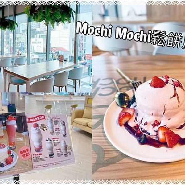 台南市 餐飲 飲料‧甜點 甜點 MochiMochi鬆餅屋