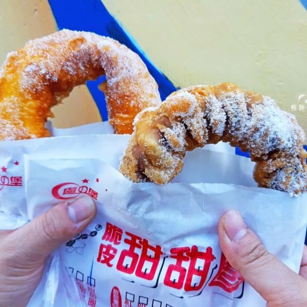 台中市 餐飲 夜市攤販小吃 盧の堡脆皮甜甜圈