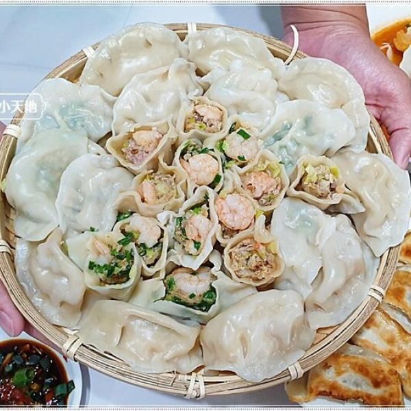 台中市 餐飲 中式料理 陶姑媽鮮蝦手工水餃