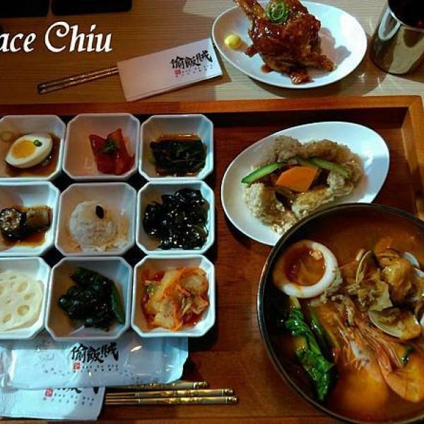 台北市 餐飲 韓式料理 偷飯賊밥도둑(微風台北車站店)