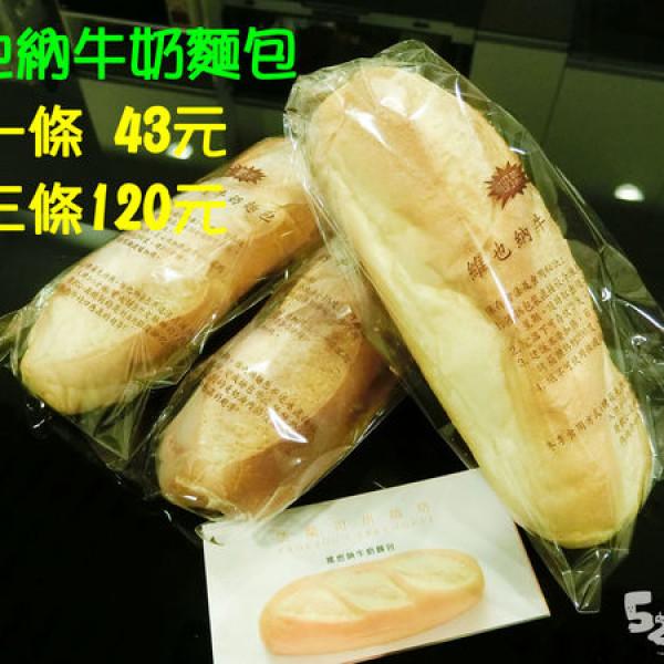 台北市 美食 餐廳 烘焙 蛋糕西點 法蘭司蛋糕(建國店)