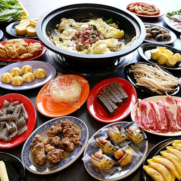 台北市 餐飲 鍋物 其他 熱滾滾石頭火鍋