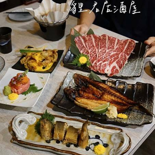 台北市 餐飲 日式料理 壽司‧生魚片 貍君居酒屋 TanukiKun