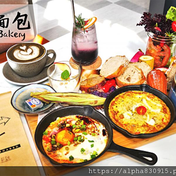 宜蘭縣 餐飲 義式料理 奶油麵包 Bread & Butter Bakery (礁溪旗艦店)