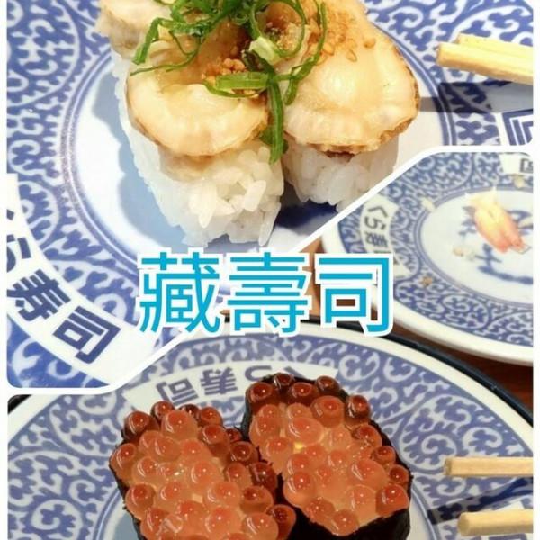 台中市 餐飲 日式料理 壽司‧生魚片 くら寿司 藏壽司 台中中清路店