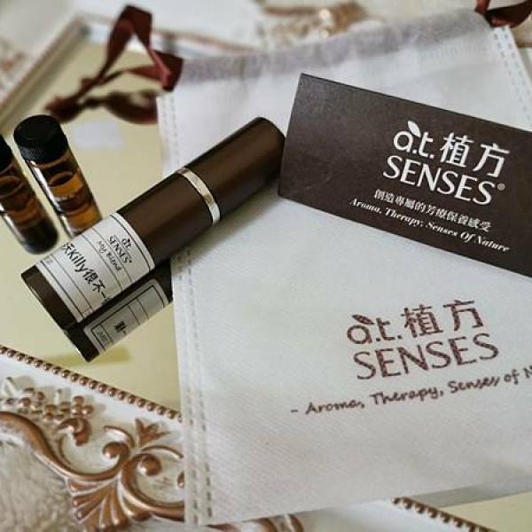台北市 購物 特色商店 a.t.SENSES植方
