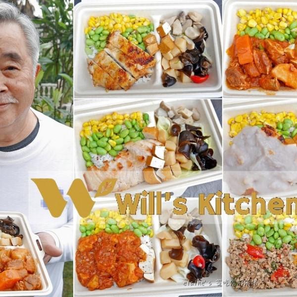 台北市 餐飲 多國料理 多國料理 Will's Kitchen威爾家