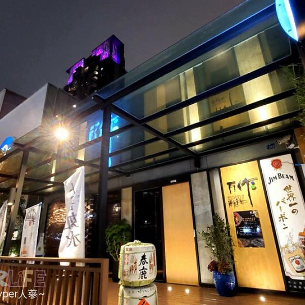 台中市 餐飲 日式料理 壽司‧生魚片 万作 酒樂食彩