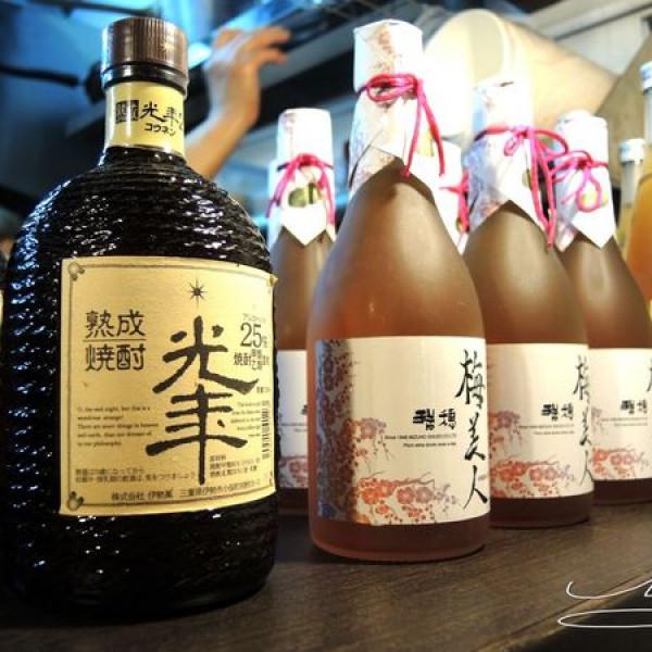 台北市 美食 餐廳 異國料理 日式料理 食彩櫻(松江店)