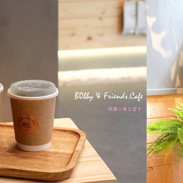 台北市 餐飲 咖啡館 巴比咖啡