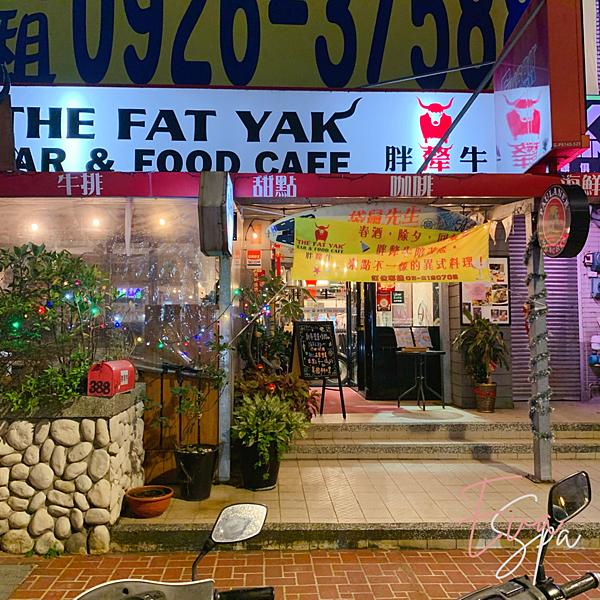 桃園市 餐飲 多國料理 多國料理 The Fat Yak 胖犛牛異國美食餐廳