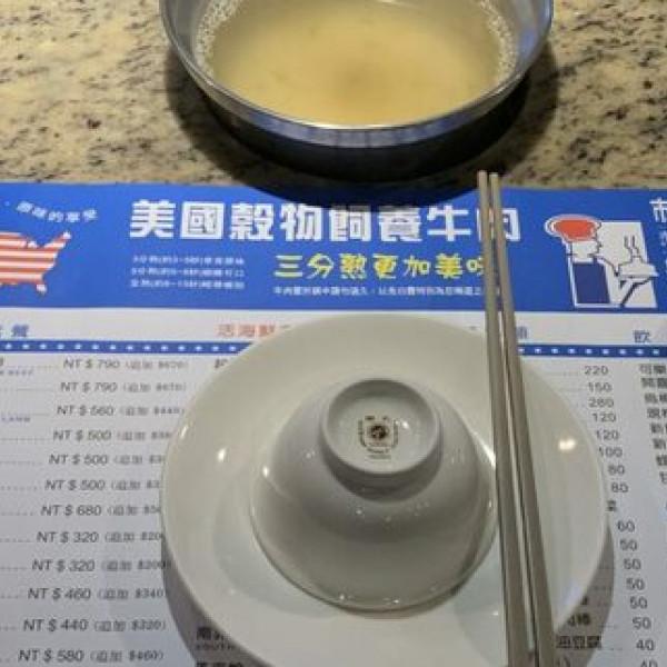台北市 餐飲 鍋物 火鍋 市民大道涮涮鍋 東興店