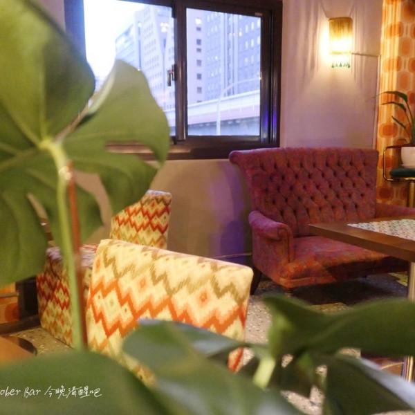 台北市 餐飲 餐酒館 Awake Sober Bar|今晚清醒吧|0%