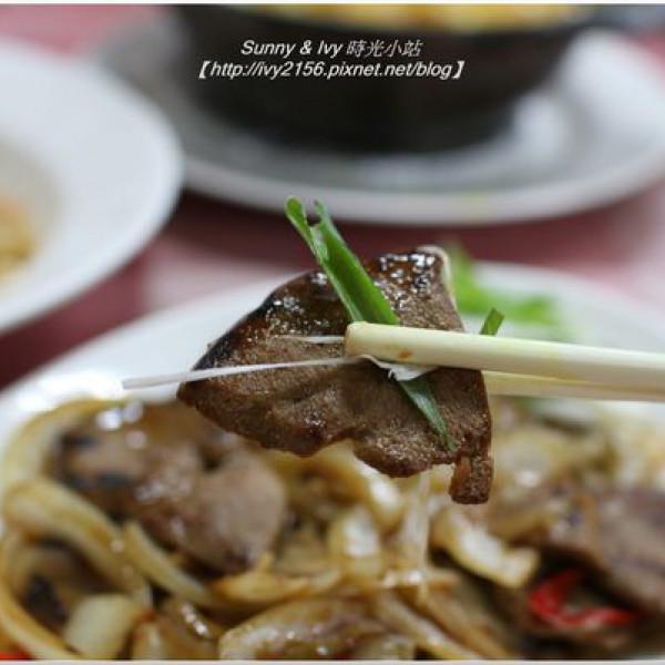 台北市 美食 攤販 台式小吃 大直小館