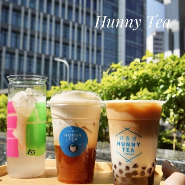 台北市 餐飲 飲料‧甜點 飲料‧手搖飲 好喜堂 HUNNY TEA 信義店