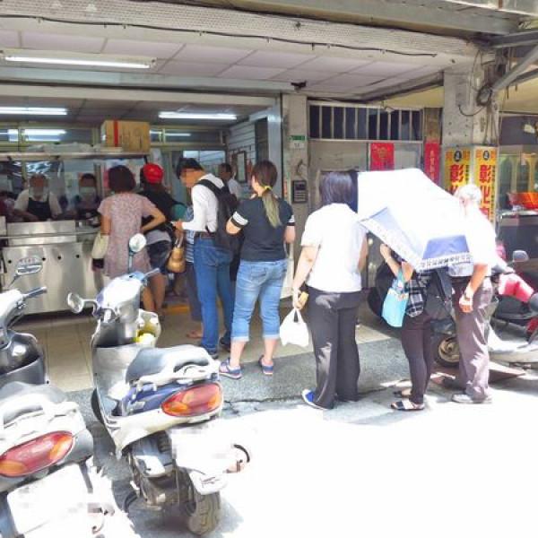 台北市 美食 攤販 台式小吃 阿財彰化肉圓
