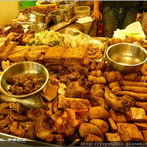台北市 美食 攤販 台式小吃 張家一品香滷味 (晴光總店)