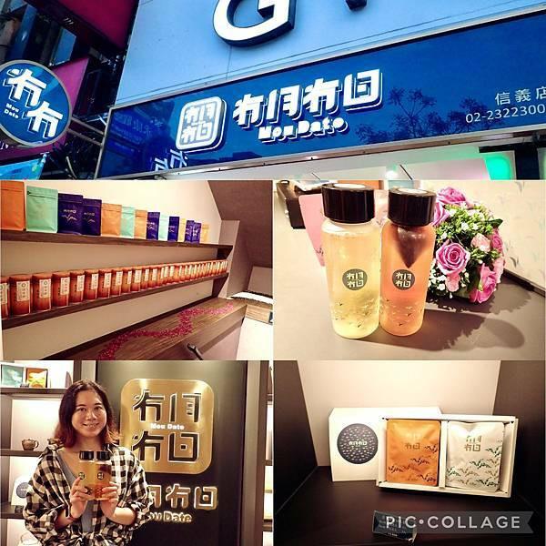 台北市 餐飲 茶館 冇月冇日