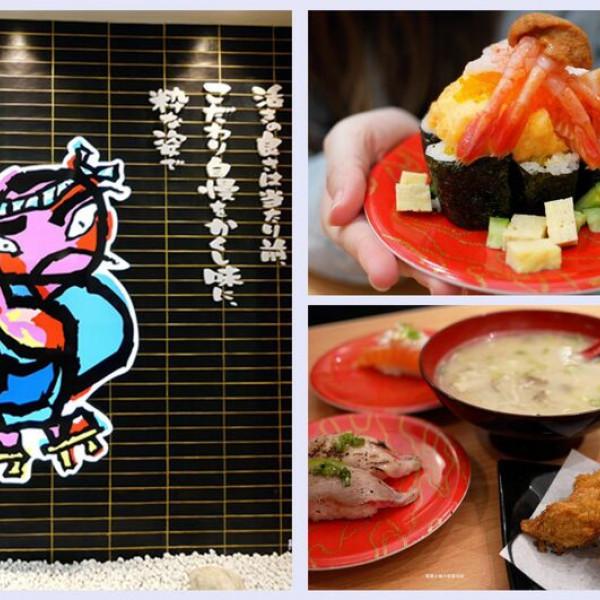 台中市 餐飲 日式料理 壽司‧生魚片 合點壽司 (がってん寿司) 台中店
