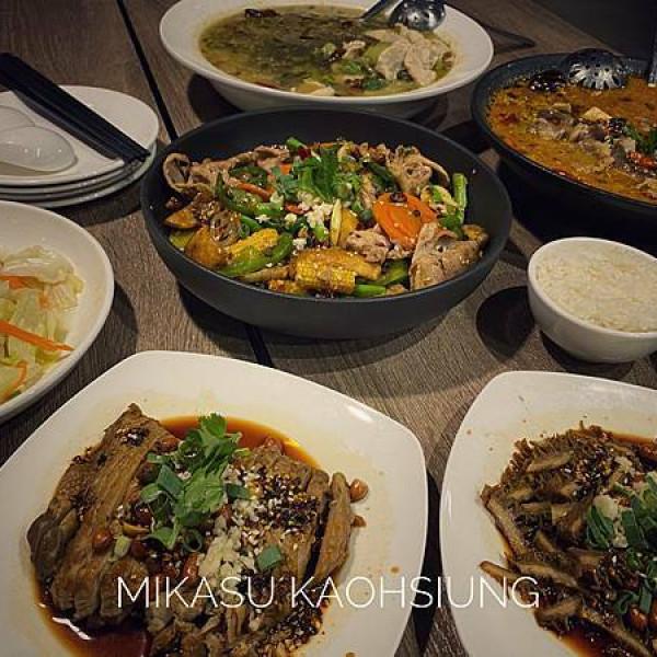 高雄市 餐飲 中式料理 滑一椒酸菜魚