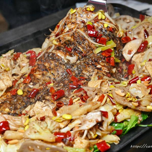 台中市 餐飲 中式料理 城裡來的巫山烤魚