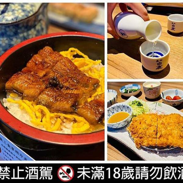 新竹市 餐飲 日式料理 日本橋浜町食事処 新竹大遠百店