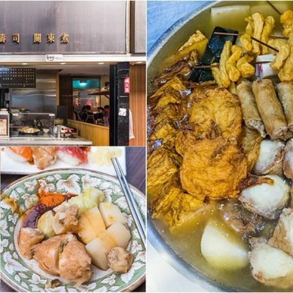 台北市 餐飲 日式料理 壽司‧生魚片 壽司王 華西店
