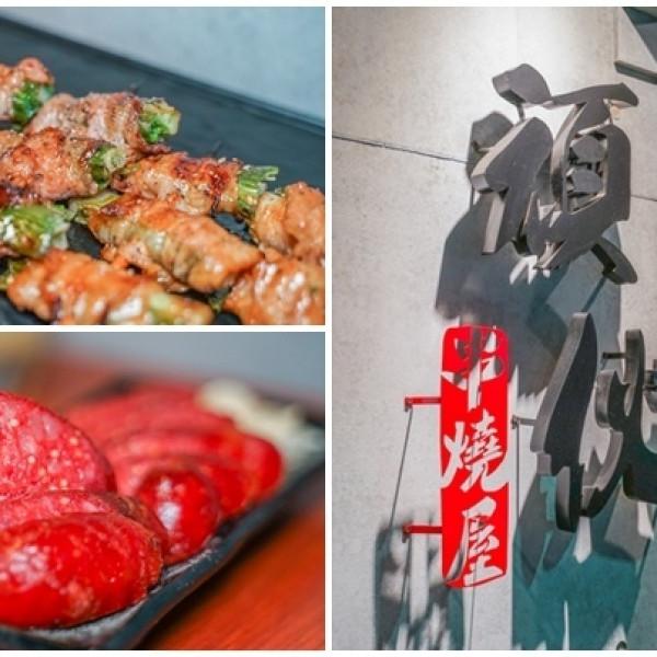 台北市 餐飲 燒烤‧鐵板燒 燒肉燒烤 頑伙串燒屋