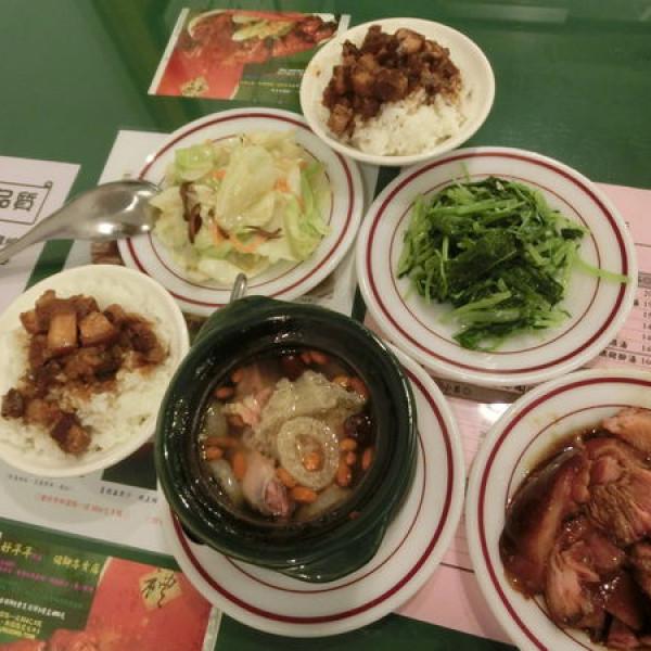 台北市 美食 餐廳 中式料理 麵食點心 好年年豬腳