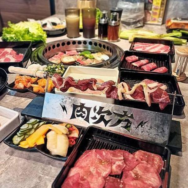 台北市 餐飲 燒烤‧鐵板燒 燒肉燒烤 肉次方燒肉放題