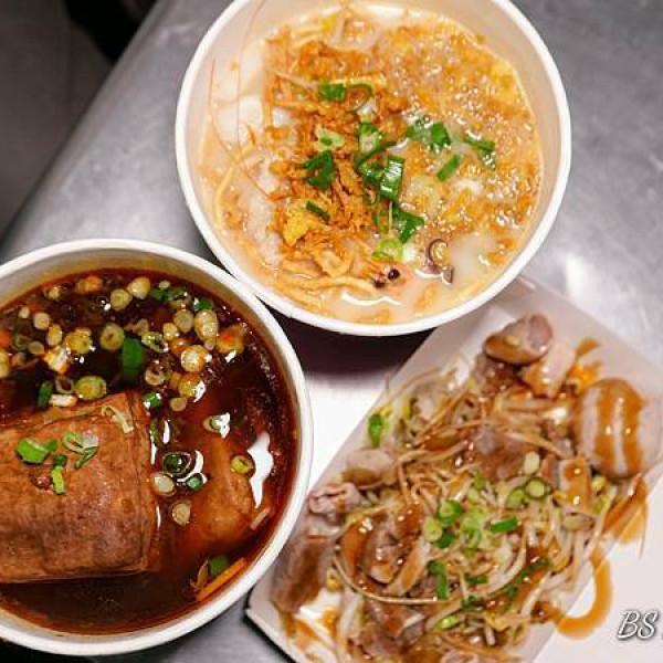 新竹市 餐飲 夜市攤販小吃 下麵給你吃