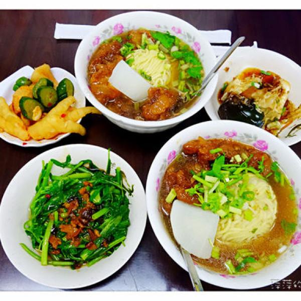 台北市 美食 餐廳 中式料理 麵食點心 楊排骨酥麵