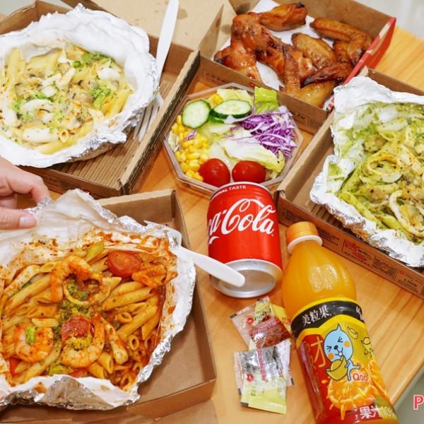 新北市 餐飲 義式料理 PIZZA HUT必勝客-板橋府中店